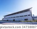 사오리나 스포츠 복합 시설 쓰시 산업 스포츠 센터 34738887