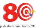 Target 80, success and achievement concept 34739291