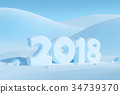 2018, new, year 34739370
