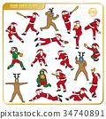 聖誕老人 聖誕老公公 棒球 34740891