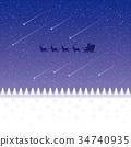 满天星斗的天空和流星 34740935