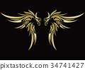 ปีก,รอยสัก,นก 34741427
