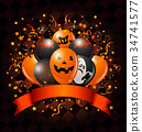 Halloween Balloons Design 34741577