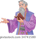 Wizard With Book 34741580