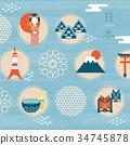 Japan culture symbol design 34745878