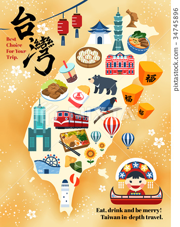 Taiwan Travel map 34745896