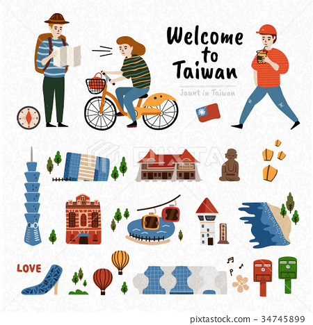 Taiwan Attraction Set 34745899