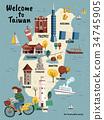 Taiwan Travel map 34745905