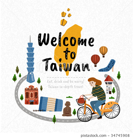 Welcome to Taiwan 34745908