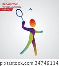 Badminton color sport icon 34749114