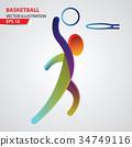 籃球 向量 向量圖 34749116