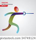 Fencing Sport Logo 34749124