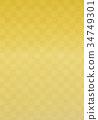 金箔【背景·系列】 34749301