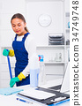female cleaner with duster 34749748