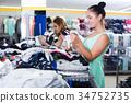 Two women shopping panties 34752735
