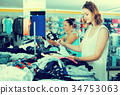 girls, shopping, women 34753063