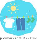 ซักผ้า,ซักรีด,สดใส 34753142
