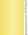 金箔【背景·系列】 34753627