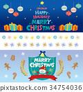 圣诞节 耶诞 圣诞 34754036