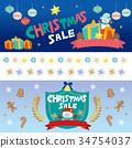 圣诞节 耶诞 圣诞 34754037