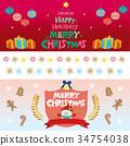 圣诞节 耶诞 圣诞 34754038