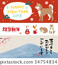 new, year's, card 34754834