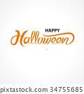 halloween, vector, banner 34755685