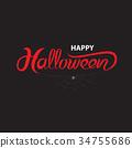 halloween, vector, banner 34755686