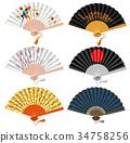 Foldind fan set 34758256