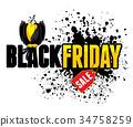Black friday sale 34758259