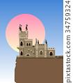 The castle Swallow's Nest, vector illustration 34759324