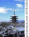 2 월 눈화장의 야 사카 탑 - 교토 히가시야마의 풍경 - 34761063