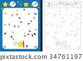 Preschool worksheet 34761197