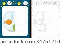 Preschool worksheet 34761210