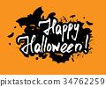 Happy Halloween greeting card 34762259