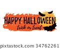 Happy Halloween greeting card 34762261
