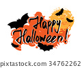 Happy Halloween greeting card 34762262