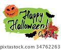 Happy Halloween greeting card 34762263