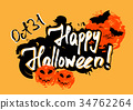 Happy Halloween greeting card 34762264