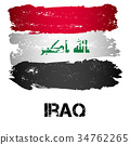 Flag of Iraq from brush strokes 34762265