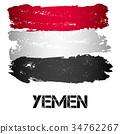 Flag of Yemen from brush strokes 34762267