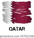 Flag of Qatar from brush strokes 34762268