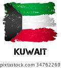 Flag of Kuwait from brush strokes 34762269