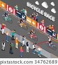 活動 自行車 腳踏車 34762689