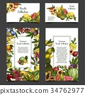 Banner or brochure with exotic tropical fruits. 34762977