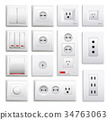 Switches And Sockets Realistic Set 34763063