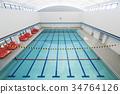 사오리나 · 실내 수영장 34764126