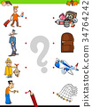 match men and objects game for kids 34764242