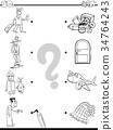 match men and objects coloring book 34764243