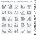 factory industry plant 34766693